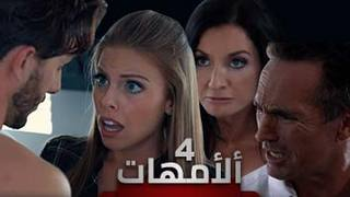 مسلسلات xxx عرب أشرطة الفيديو الإباحية في Www.gonzoxxx.me