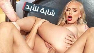 بورن xxx عرب أشرطة الفيديو الإباحية في Www.gonzoxxx.me