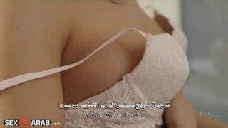 ألطريقة ألصحيحة لنيك ألأخت Porn مترجم العرب الإباحية