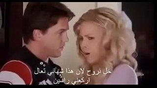 فيلم كوميدي مترجم للكبار فقط xxx عرب أشرطة الفيديو الإباحية في Www ...