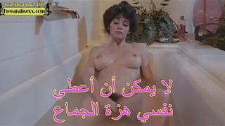سكس تابو مترجم xxx عرب أشرطة الفيديو الإباحية في Www.gonzoxxx.me