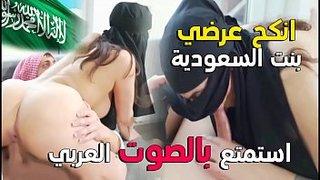 بورنو سعودي xxx عرب أشرطة الفيديو الإباحية في Www.gonzoxxx.me