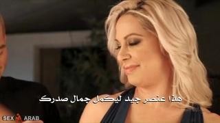 سكس مترجم أخته تغرية لكي ينيكها مرة أخرى افلام سكس محارم xxx عرب ...