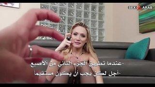 فيديو نيك حار و ساخن و اقوى بورنو مع نجمة السكس العرب الإباحية