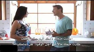 افلام سكس خيانة زوجية مترجم الزوجة تعشق الخيانة عرب نار العرب الإباحية