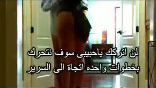 زوجه تخون زوجها مترجم العرب الإباحية