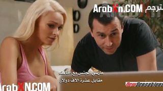 سكس اخوات مترجم كامل العرب الإباحية