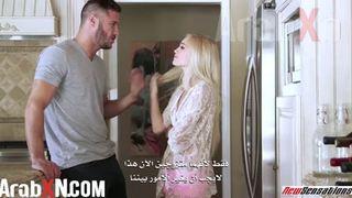 اجمل واضيق كس في العالم سكس اخوات مترجم العرب الإباحية