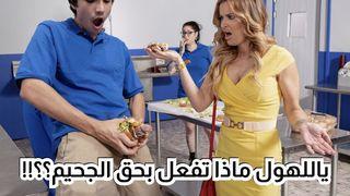 بورنو مترجم الزبونة المتطلبة العرب الإباحية