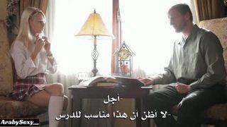 الاستاذ الجامعي ينيك طالبة الجامعة الفاتنة xxx عرب أشرطة الفيديو ...