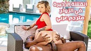 خيانة xxx عرب أشرطة الفيديو الإباحية في Www.gonzoxxx.me