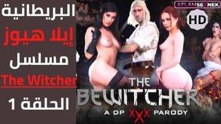 مسلسلات عربية قديمة xxx عرب أشرطة الفيديو الإباحية في Www.gonzoxxx.me