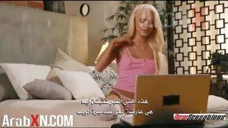 سكس اخوات مترجم كامل xxx عرب أشرطة الفيديو الإباحية في Www.gonzoxxx.me