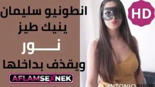 انطونيو سليمان افلام سكس xxx عرب أشرطة الفيديو الإباحية في Www ...