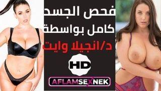 سكس دكتور ساخن xxx عرب أشرطة الفيديو الإباحية في Www.gonzoxxx.me