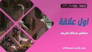 سكس لبناني مترجم للغة العربية xxx عرب أشرطة الفيديو الإباحية في ...