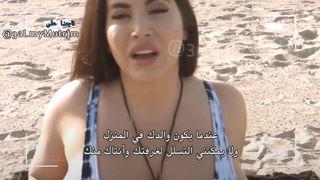 سكس محارم مترجم تصوير فيلم نيك مع زوجة ابي الهايجة العرب الإباحية